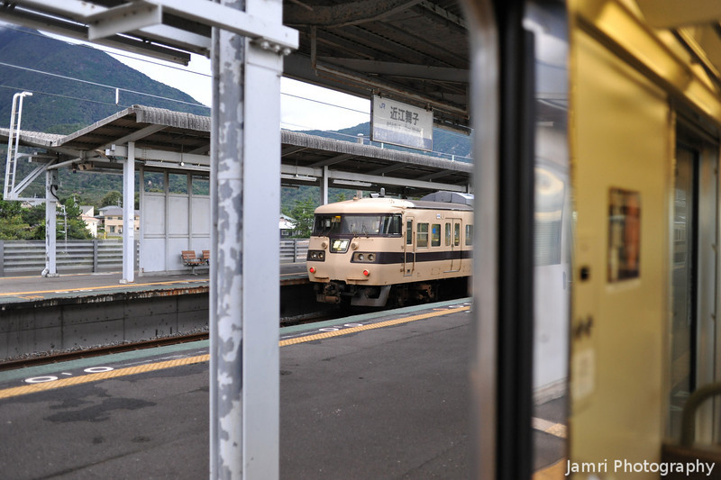At Omi-Maiko Station.<br /> On our way home from Omi-Imazu.