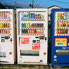 Obligatory Vending Machine Shot.<br /> Almost always when I try out some film (or digital camera or lens) I haven't tried before I shoot some vending machines, since they are nice and colourful.<br /> Note Film Shot: Nikon F80 + 35f/2 Lens + Kodak Ektar 100