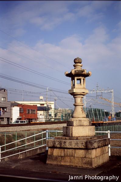 Lantern.<br /> A traditional lantern near a crossing over the Hankyu train line in Nagaokakyo.<br /> Note Film Shot: Nikon F80 + Nikkor 50 f/1.8 + Fujichrome Velvia 50