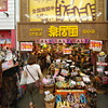 "Asian Style.<br /> A shop called ""Asian Style"" in Kyoto seemed to be selling goods from other parts of Asia than Japan."