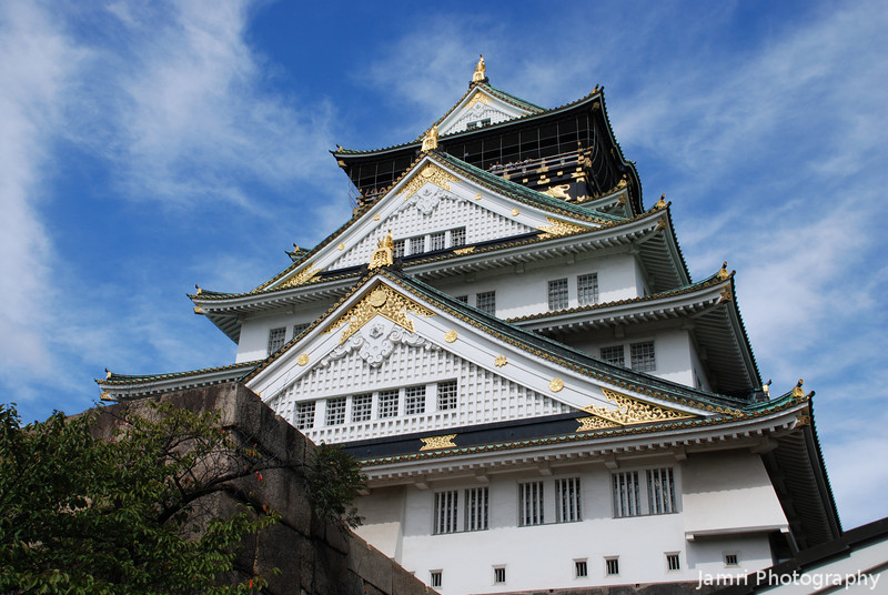 Approaching the Main Building.<br /> Of Osaka Castle.