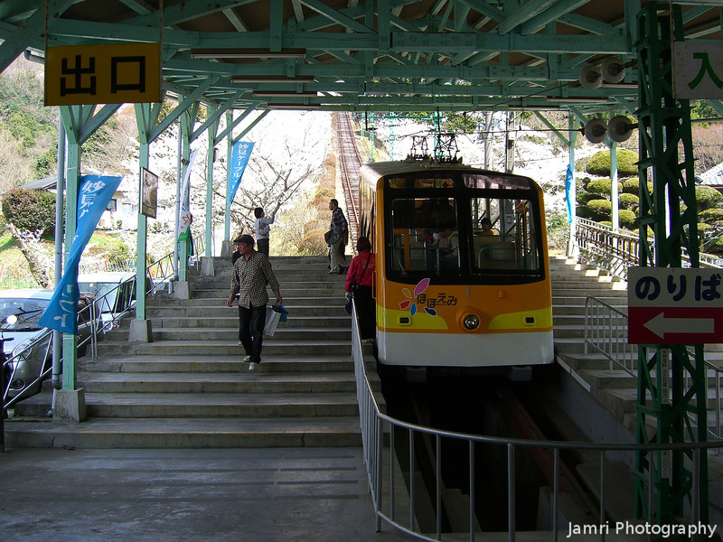 Cable Car.<br /> At the base of Mt. Myoken, Osaka.