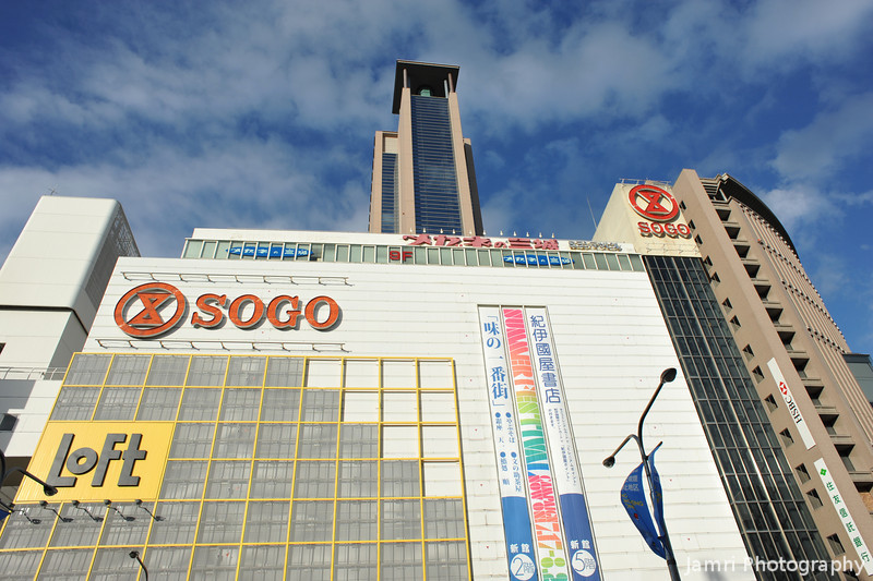 Sogo Department Store.<br /> In Sannomiya, Kobe.