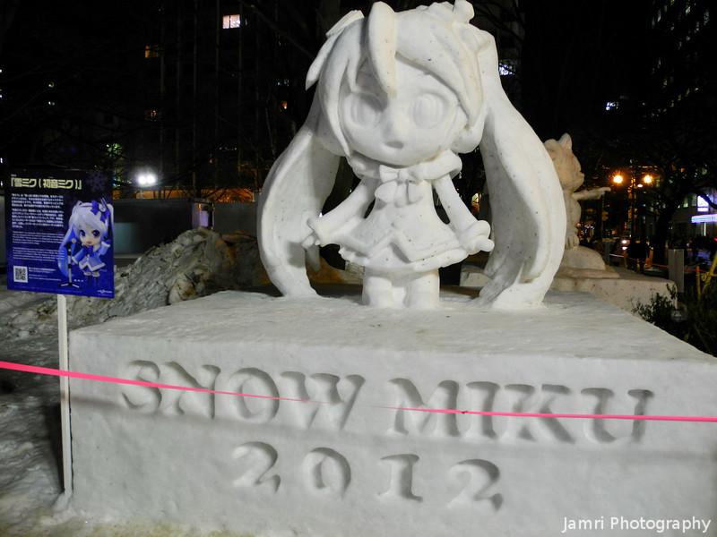 Snow Miku.<br /> Miku was the mascot for the 2012 Yuki Matsuri (Snow Festival) in Sapporo.