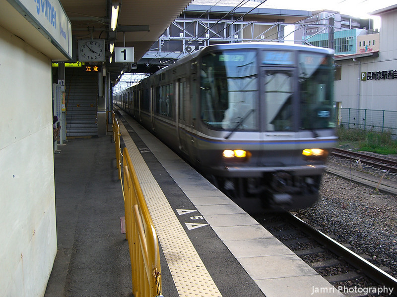 Express going by.<br /> At JR Nagaokakyo Station.