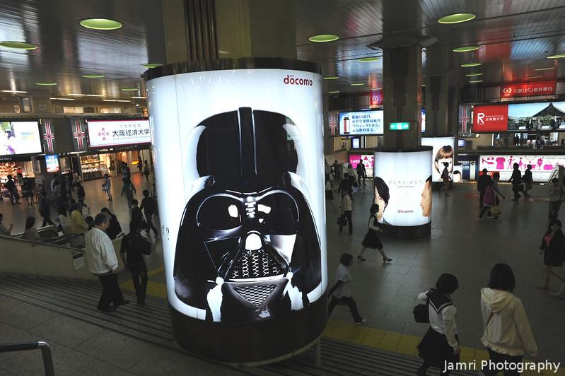Darth Vader Found.<br /> At the Hankyu Umeda Station Central Concourse.