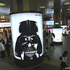 Darth Vader Found.<br /> At the Hankyu Umeda Station Central Concourse.