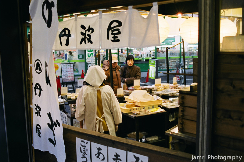The Mochi Shop<br /> Near the Hankyu Nagaoka Tenjin Station<br /> Note Film Shot: Nikon F80 + Nikkor 35 f/2 + Fujicolor PRO400