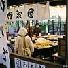 The Mochi Shop<br /> Near the Hankyu Nagaoka Tenjin Station<br /> Note Film Shot: Nikon F80 + Nikkor 35 f/2 + Fujicolor PRO400