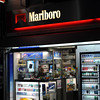 The Real Marlboro Man.<br /> Not some glamorous cowboy, by an old man peddling the cancer sticks!