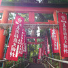 Pathway to a little Shrine.<br /> At Nagaoka Tenmangu Shrine.
