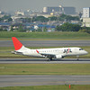 JAL (J-Air) Embraer 170 landed.
