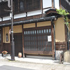 Traditional House.<br /> In Hida Furukawa, Gifu Prefecture, Japan.
