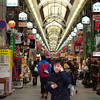 Back in the City.<br /> After visiting Kinkaku-ji (the Temple of the Golden Pavilion) I brought Jonathan and Jayden to the Down Town area of Kyoto for so Jayden could buy a Kimono.