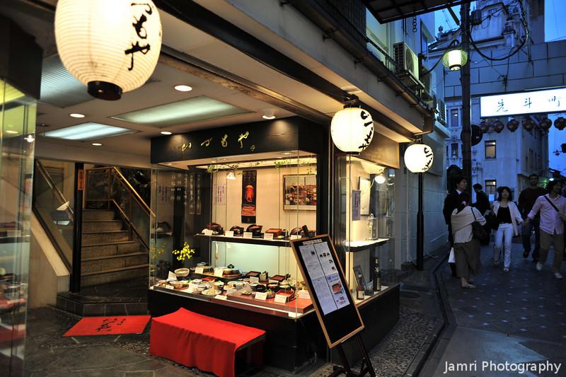 Restaurant Entry.<br /> In Pontocho, Kyoto.