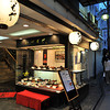 Restaurant Entry.<br /> In Pontocho, Kyoto.