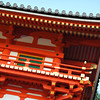 Detail of the Shrine Gate.<br /> Yasaka-jinja, Gion, Kyoto, Japan.