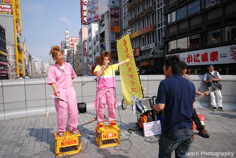 Street Pop Performance.<br /> From Jazz bands to J-Pop, there's always something happening on the streets of Osaka.