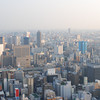 A View to the West.<br /> From the Umeda Sky Building in Osaka.