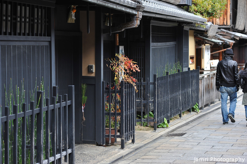 In a street in Gion.