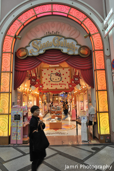 Hello Kitty!<br /> The Sanrino Shop in the Shinsaibashi Arcade.