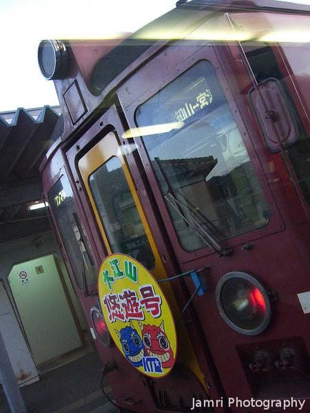 Ogre Train.<br /> One of the local trains on the KTR (Kinki Tango Railway).
