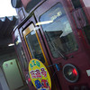 Ogre Train.<br /> One of the local trains on the KTR (Kinki Tango Railway).