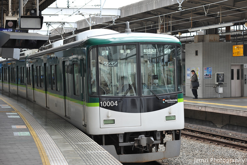 10000 Series Keihan Train departing for Kisaichi.<br /> From Hirakata-shi Station. AFAIK the 10000 series trains are only used on Keihan's Katano Line, which runs between Hirakata-shi and Kisaichi in Osaka-fu.