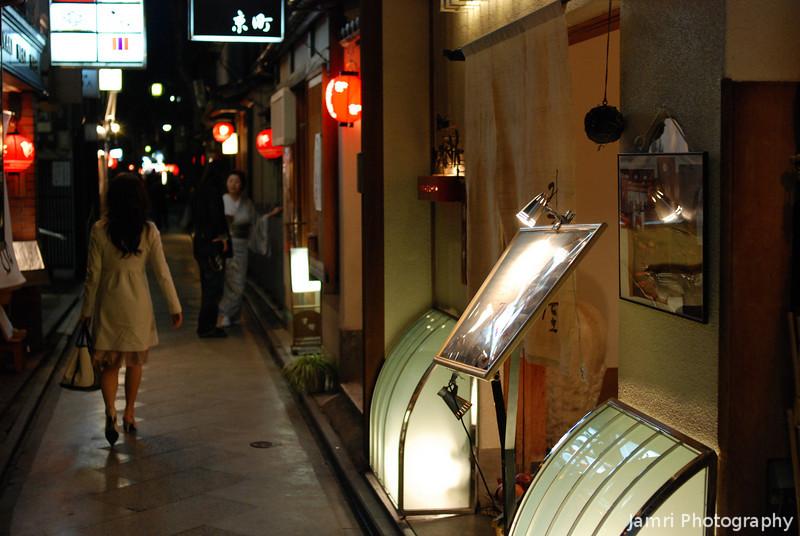 Lady Walking.<br /> Pontocho, Kyoto.