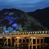Later at the Bridge.<br /> Togetsukyo (Moon Crossing Bridge), Arashiyama, Kyoto.<br /> Note: 2 stop split ND filter covering the bridge otherwise we'd lose the detail of the mountains which are not lit so brightly.