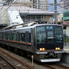 Commuter Train at JR Nagaokakyo Station.<br /> Heading towards Kyoto.