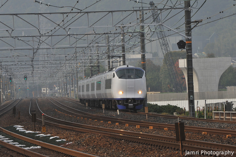 Haruka Airport Limited Express.