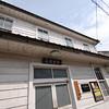 Weathered Building.<br /> In Kurashiki, Okayama-ken.