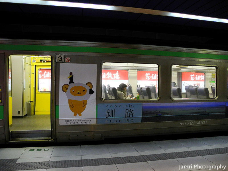 Train with Cute Picture.<br /> At New Chitose Airport Station in Sapporo.