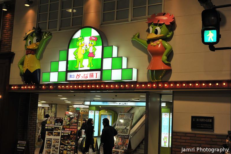 Cuteness Sells Things in Japan.