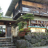 Towards the gate.<br /> Of a traditional restaurant in Arashiyama, Kyoto.