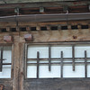Detail of the Biggest Gassho-zukuri house.