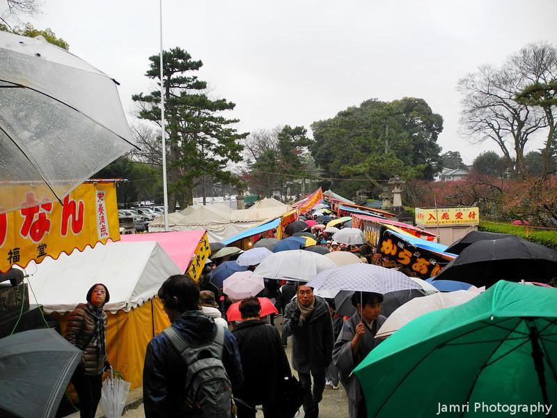 Market Day at Kitano Tenmangu Shrine in Kyoto.