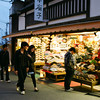 A Fun Evening.<br /> It was a lot of fun wandering Hagashiyama during the evening, looks like others were having a good time too.<br /> Note Film Shot: Nikon F80 + Nikkor 35 f/2 + Fujicolor PR400