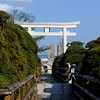 Towards the Main Gate.<br /> Of Nagaoka Tenmangu Shrine.