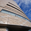 Up close to the Osaka History Museum.<br /> A closer shot of the interesting architecture of this building.