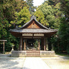 The outer building of the main Shrine.<br /> This is normally were members of the public come for blessings or weddings, etc.