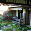 The Inner Garden.<br /> At the preserved old house in Kamigamo, Kyoto.