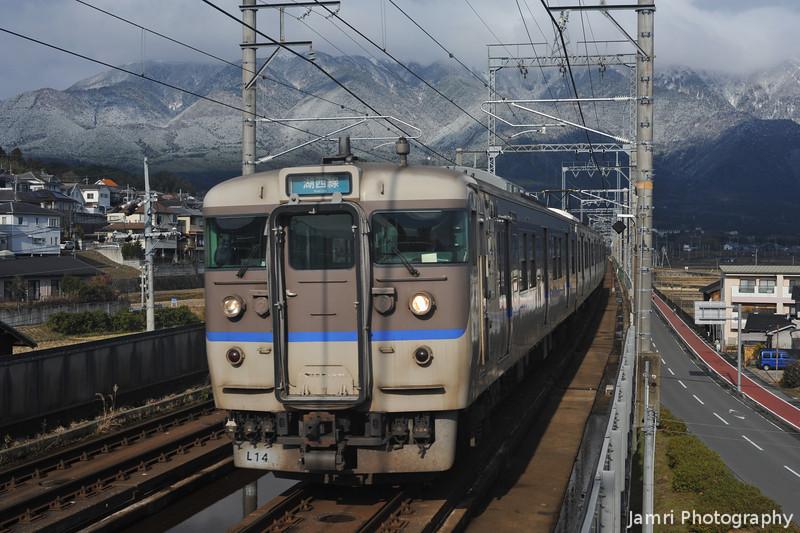 Local Train Arriving at Wani.