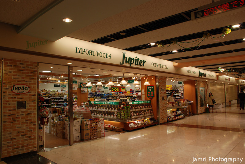 Jupiter Import Foods.<br /> This shop sell foods from all over the world, including a little bit from Australia, but nothing I'm really craving for! I do like their selection of herbal teas from all around the world.