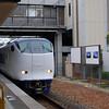 Thunderbird Limited Express.<br /> While I was waiting for my train, the Thunderbird Limited Express came past. At JR Nagaokakyo Station.
