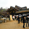 Approaching the Main Building.<br /> Of Kitano Tenmangu Shrine, in Kyoto.