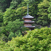 A Pagoda on a Hill.<br /> At Mimuroto-ji (Mimuroto Temple) in Uji, Kyoto.