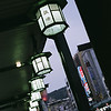 Lanterns.<br /> Along a large veranda on the main street in Gion.<br /> Nikon F80 + Nikkor AF 50 f/1.8 + Fujicolor PRO400