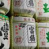 More Sake Barrels.